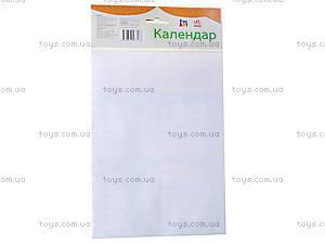 Плакат с наклейками «Календарь», Л422058У, купить