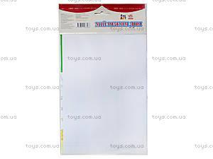 Плакат с наклейками для детей «Мой режим дня», Л422012У, купить