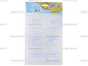 Детские приглашения для друзей , Ч422022Р, купить