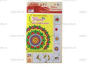 Детские раскраски-прятки «Бабочки и цветы», Л422001РУ, купить