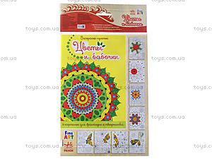 Детские раскраски-прятки «Бабочки и цветы», Л422001РУ, фото