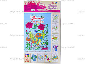 Детские раскраски-прятки «Птицы и рыбки», Л422017РУ, купить