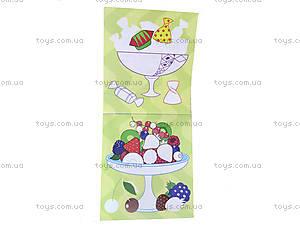Детская раскраска «Красивые сладости», С422029У, купить