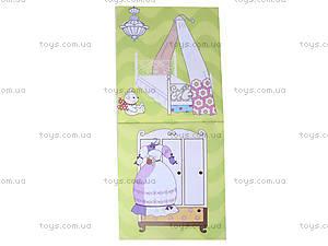 Детская раскраска «Милые штучки», С422024У, купить