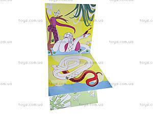 Детская раскраска «Забавные животные», С422037У, купить