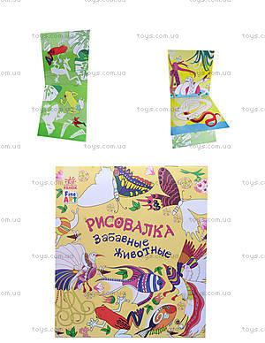 Детская раскраска «Забавные животные», С422037У