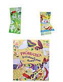 Детская раскраска «Забавные животные», С422037У, фото