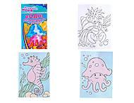 Водные раскраски и обычные «Обитатели морей», Р489008РУ, купить