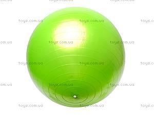 Фитбол для детей, 658002, отзывы