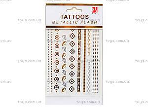 Временные татуировки «Флэш-тату», , отзывы