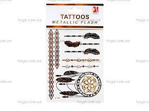 Временные татуировки «Флэш-тату», , игрушки