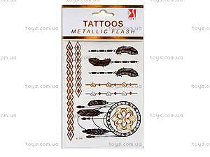Временные татуировки «Флэш-тату», , детские игрушки