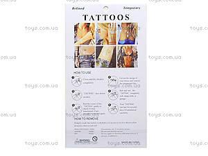Переводные татуировки «Флеш-тату», , фото