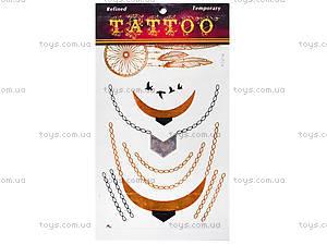Переводные татуировки «Флеш-тату», , игрушки