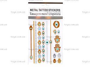 Переводные татуировки «Флеш-тату», , іграшки