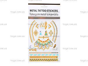 Переводные татуировки «Флеш-тату», , детский