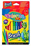 Фломастеры 10 цветов Brush Colorino, 65610PTR, купити