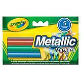 Фломастеры цвета металлик, Crayola (176630), 58-5054