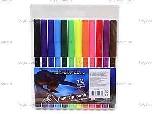 Фломастеры цветные «Человек-паук», 12 штук, SM4U-12S-1M-12