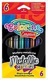 Фломастеры металлик 6 цветов Colorino, 32582PTR, игрушка