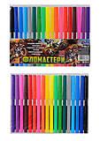 """Фломастеры """"Moto"""" 18 цветов, 6816BK_18, детские игрушки"""
