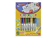 Фломастеры смываемые для малышей Malinos Babyzauber 10 шт с раскраской, MA-300015, іграшки