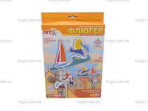 Флюгер «Дельфины», Фл-004