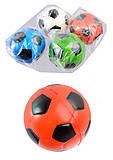 Фомовые мячики «Футбол» 3 цвета, 77-2, купить