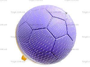 Формочка для песка «Мячик», 39027, отзывы