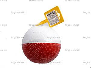 Формочка для песка «Мячик», 39027, цена