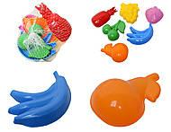 Формочки для песка «Сад», 2834, интернет магазин22 игрушки Украина
