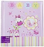 Фотоальбом «Жирафик» 30 листов (розовый), S29x32_Baby p, оптом