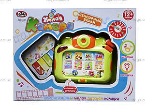 Детский фотоаппарат «Умная камера», 7433, купить
