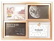 Фоторамка голографическая на 2 фото 35 * 26см , Pf2019B-3526-1, интернет магазин22 игрушки Украина