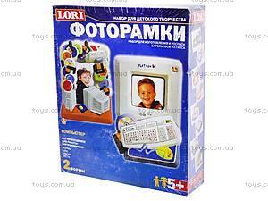 Фоторамка «Компьютер», H-059
