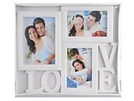 """Фоторамка семейная """"Love"""" 31*36см, на 3 фото, XZ-1803, игрушки"""