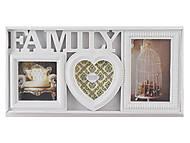 """Фоторамка семейная 3 фото 39*19см """"FAMILY"""", X1603, детский"""
