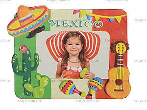 Фоторамки и магниты из гипса «Жаркая Мексика», 97027, фото