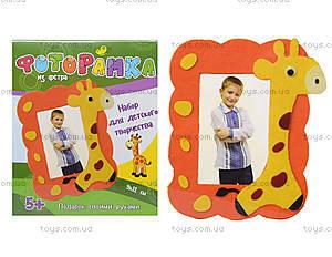 Детская фоторамка из фетра «Жираф», 306-3
