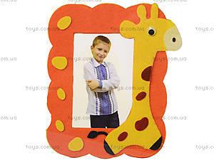 Детская фоторамка из фетра «Жираф», 306-3, отзывы
