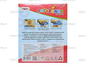 Детская фоторамка из фетра «Котик», 306-4, купить