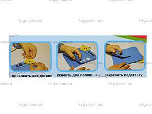 Детская фоторамка из фетра «Котик», 306-4, фото