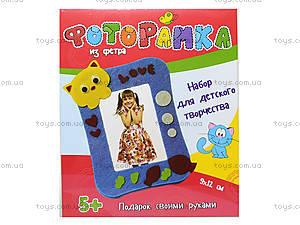 Детская фоторамка из фетра «Котик», 306-4, цена