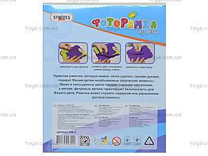 Детская фоторамка из фетра «Стрекоза», 306-2, купить