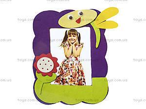 Детская фоторамка из фетра «Стрекоза», 306-2, цена