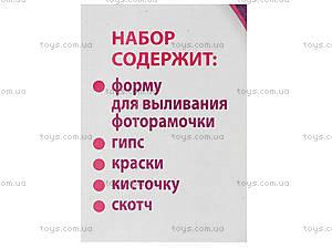 Набор для лепки из гипса, фоторамка «Винкс», 3059-4, купить