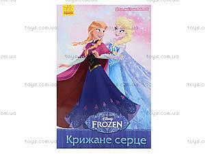 Блокнот для заметок «Frozen. Холодное сердце», Ч457057У, отзывы