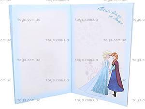 Блокнот для заметок «Frozen. Зимние пожелания», Ч457059У, фото