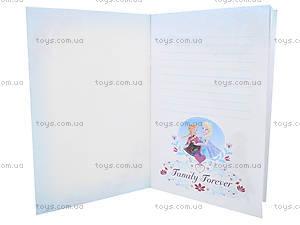 Детский блокнот «Frozen. Холодное сердце», Ч457056Р, купить