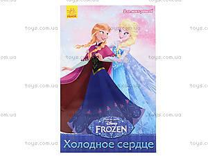 Детский блокнот «Frozen. Холодное сердце», Ч457056Р, цена